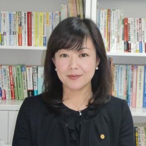 行政書士松本智恵子の写真