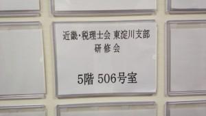 DSC_1033